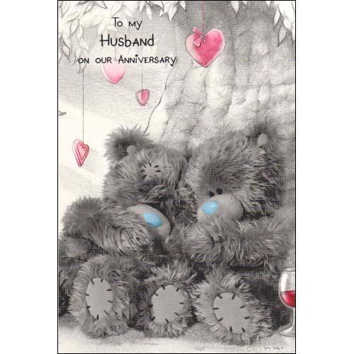 Дорогому моему любимому открытки