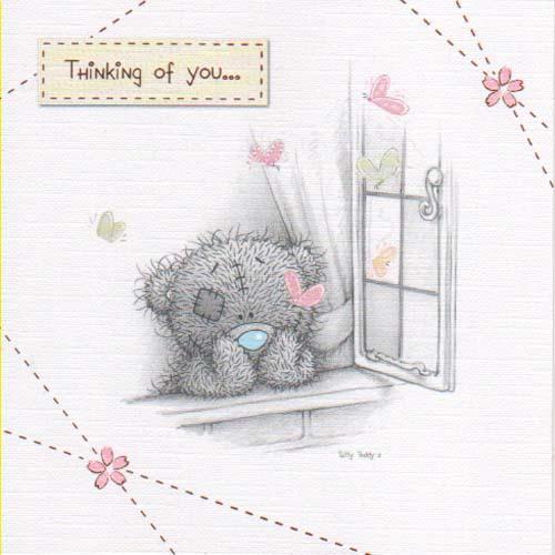 Мишка Тедди Me to You у окна открытка