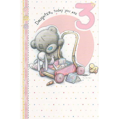 Поздравление знакомых с рождением дочки 593