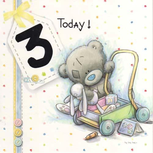 Поздравление с днем рождения с 3 месяцами мальчика 47