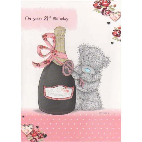 С 21 летием поздравления подруге с днем рождения