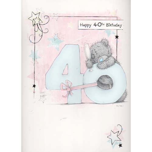 Поздравления малышу на 40 дней 41