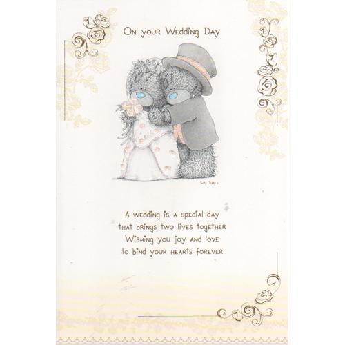 ... открытки Me to You - Wedding Me to You Cards: metoyouonline.narod.ru/SvadebnieotkritkiMetoYou-WeddingMetoYouCards...
