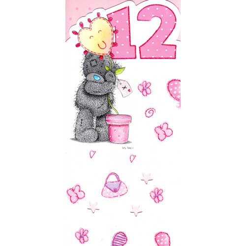 Открытки с днем рождения дочери-подростку 38