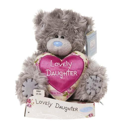 Мишка Тедди Me to You 15 см с сердцем Lovely Daughter