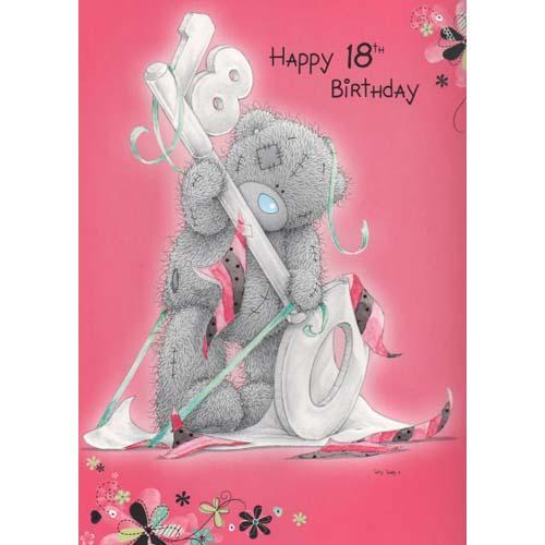 Поздравления с днем рождения подруге с 18 летием смешные 11