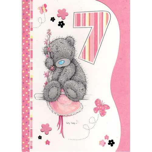 Поздравления с днем рождения семь месяцев девочка