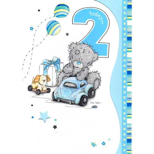 Открытка для ребенка 2 лет